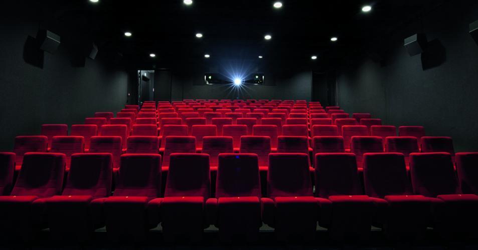 Kino galeria forum Gdańsk, metropolia, alfa centrum, morena, repertuar, galerie handlowe kina